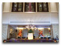 отель Equatorial Hotel: Холл отеля