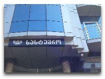 отель Era Palace: Фасад