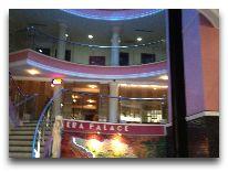 отель Era Palace: Холл отеля