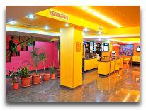 отель Erebuni Hotel: Холл