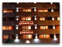 отель Erebuni Hotel: Фасад