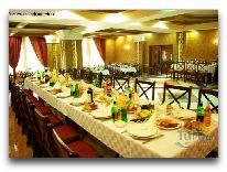 отель Yerevan Deluxe Hotel: Ресторан Авалон