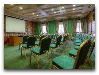 отель Эрмитаж: Конференц зал