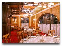 отель Эрмитаж: Ресторан зал Gourmet