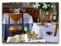 отель Europa Royal: Ресторан