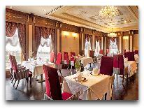 отель Excelsior Baku: Ресторан Belvedere
