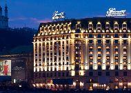 отель Fairmont Hotel: Fairmont Hotel