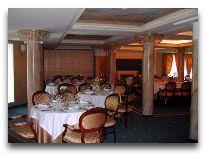отель Falke Hotel Resort: Ресторан