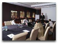 отель Farmona Business Hotel & SPA: Конференц-зал
