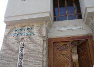 отель Fatima: Фасад отеля