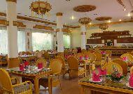 отель Festival Hue Hotel: Ресторан