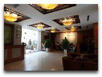 отель Flower Garden: Холл