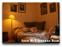 отель Fontaine Hotel: Номер Грандма