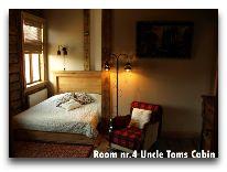 отель Fontaine Hotel: Номер Дедушки Томаса