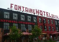 отель Fontaine Royal: Фасад отеля