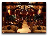отель Furama Resort Danang: Hai Van Lounge