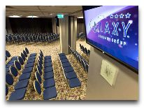 отель Galaxy: Конференц-зал