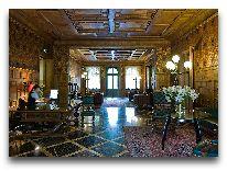 отель Gallery Park Hotel: Ресепшен
