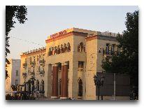 отель Gandja