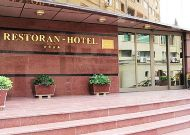 отель Genjeli Plaza Hotel: Вход в отель