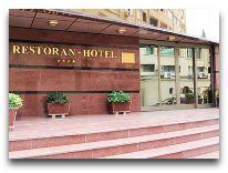 отель Ganjeli Plaza Hotel: Вход в отель