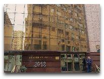 отель Ganjeli Plaza Hotel: Отель