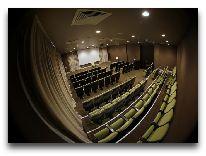 отель Garabag Resort Spa: Конференц зал