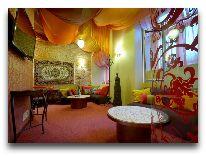 отель Garden Palace: Кальянная комната