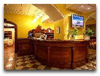 отель Garden Palace: Ресепшен
