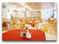 отель Geovita Krynica-Zdrój: Ресторан