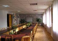 отель Гетьман: Конференц-зал