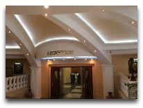 отель Golden Dragon: Холл отеля