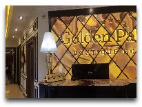 отель Golden Palace Boutique Hotel: Ресепшен