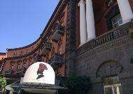 отель Royal Tulip Grand Hotel Yerevan: Фасад отеля