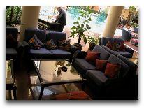 отель Grand Hotel Yerevan: Чайная Дольче Витта