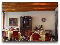 отель Grand Hotel Yerevan: Ресторан Россинни
