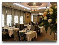 отель Golden Tulip Bishkek: Ресторан Sapphire
