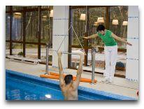 санаторий Gradiali: Кинезотерапия в бассейне