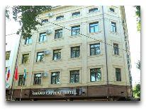 отель Grand Capital