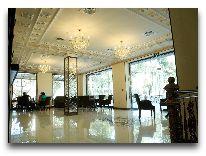 отель Grand Capital: Холл отеля