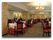 отель Grand Eurasia: Ресторан