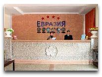 отель Grand Eurasia: Ресепшен