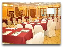 отель Grand Hotel Europe Baku: Конференц зал Kura