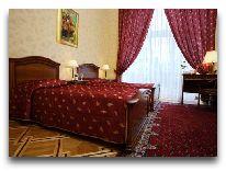 отель Grand Hotel: Номер полулюкс