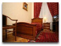 отель Grand Hotel: Стандартный одноместный номер