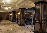отель Grand Hotel Tien Shan: Холл