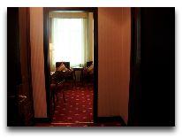 отель Grand Hotel Tien Shan: Номер Deluxe