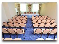 отель Grand Hotel Tien Shan: Зал для переговоров