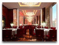 отель Grand Hotel Kempinski Riga: Бальный зал