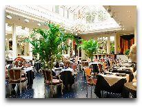 отель Grand Palace: Ресторан Suite